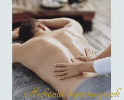 Аластрина - Знакомства досуг на одну ночь сахалин холмск классический секс