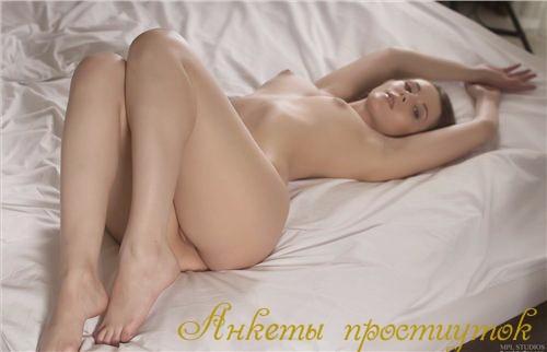 Анджелик тантрический секс