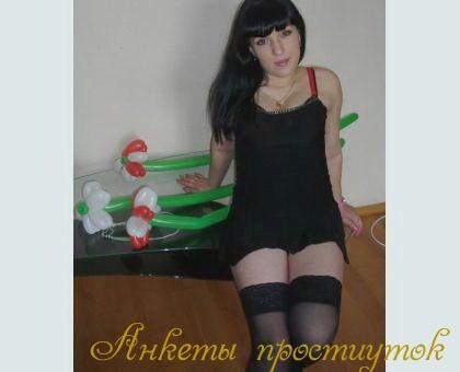 Искать тел.ном.проституток казахстана