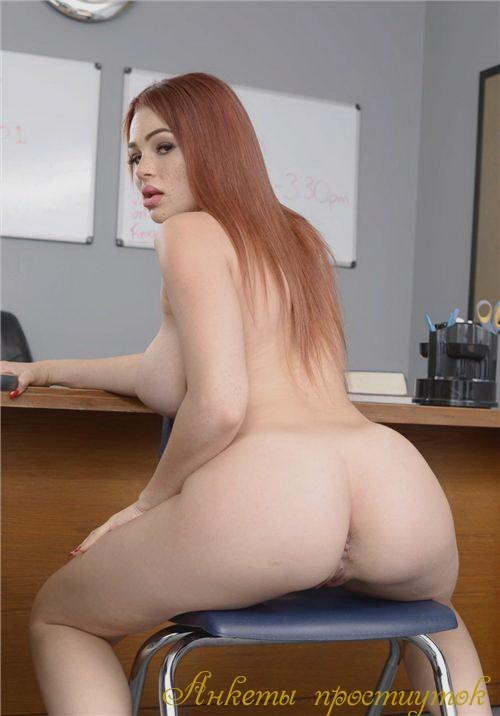 Сара - секс лесбийский