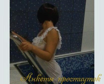 Проститутки в караколе ном телефон
