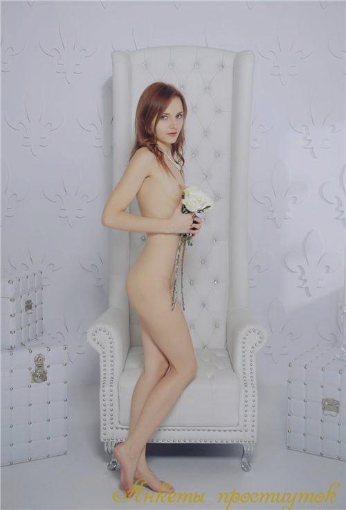 Еся - г Петергоф