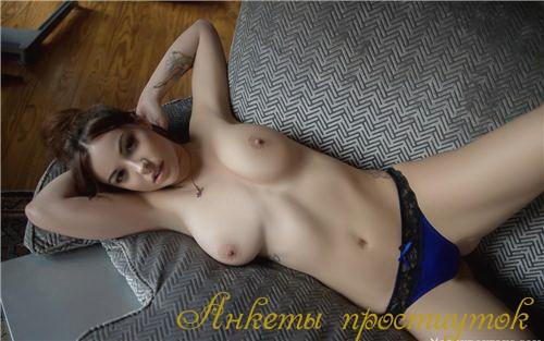 Мери - секс-игры