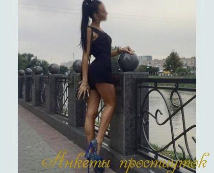 Проститутки новосибирск бере