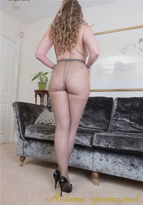 Габриела фото мои - эротический массаж