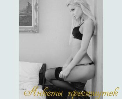 Проститутки услуги питер дыбенко