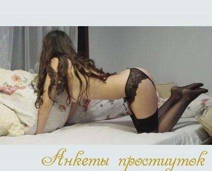 Снять проститутку в чехове в сауне