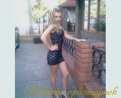 Проститутки москвы зрелые с большими жопами и сиськами